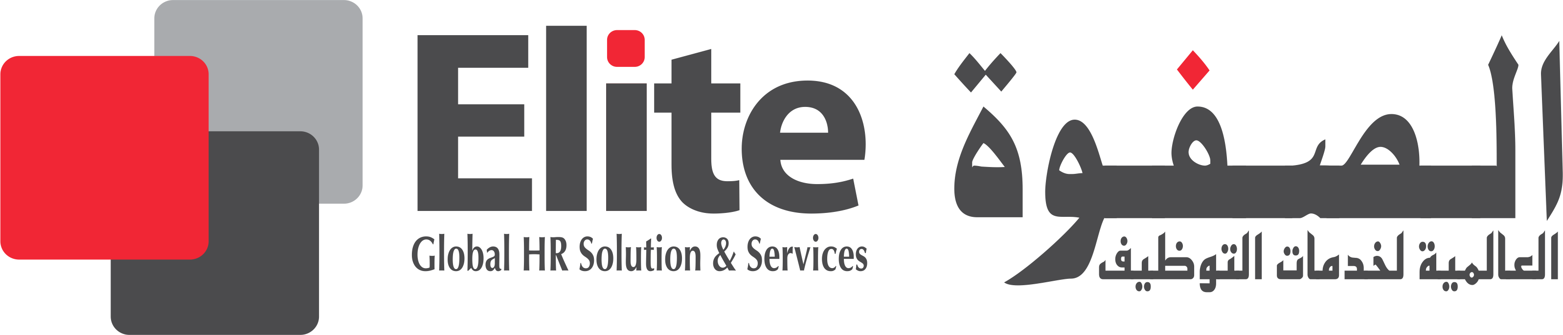 ELITE GLOBAL HR SOLUTION & SERVICES Logo